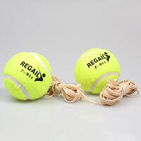 征伐 网球训练器 带线网球甩球单人初学练习训练弹力绳回弹皮筋球 三个装