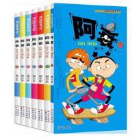 阿衰51-52-53-54-55-56-57(7本套装)漫画派对 漫画书 猫小乐 卡通故事会丛书 卡通故事会丛书 爆笑