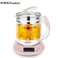 荣事达(Royalstar)养生壶煮茶器电水壶电热水壶烧水壶煮茶壶花茶壶电茶壶燕窝壶1.5L玻璃 YSH150H1