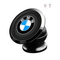 点缤 宝马汽车专用磁吸车载手机支架 仪表盘磁力吸盘支架苹果手机多功能360度旋转磁铁支架