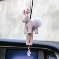 一鹿平安汽车挂件车载后视镜挂饰吊坠车内可爱小鹿小清新饰品女