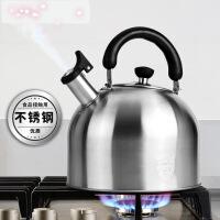 烧水壶不锈钢鸣笛水壶燃气灶煤气电磁炉通用热水壶开水壶家用 3oq