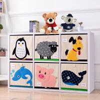 儿童玩具收纳柜 抽屉单元格储物柜 正方形格子柜置物架客厅整理柜