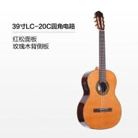 ?单板古典吉他演奏电箱面单39寸36寸吉它?