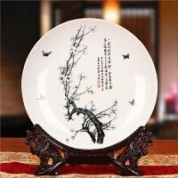 景德镇陶瓷器 梅兰竹菊梅花盘子 挂盘 花盘 简约现代家居摆件摆设