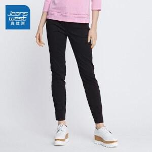 真维斯简约休闲裤女  2018新款夏装时尚弹力修身紧身黑色简约休闲长裤