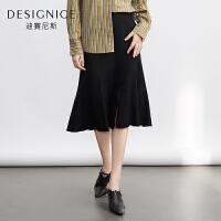 半身裙女迪赛尼斯冬高腰显瘦中长款包臀鱼尾开叉裙子