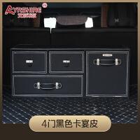 汽车后备箱储物箱尾箱多功能杂物整理收纳车载置物盒车内用品行李