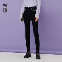 初语高腰牛仔裤女新款休闲百搭撞色弹力铅笔裤修身显瘦小脚裤