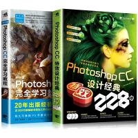 全2�浴疽��l ��例 素材】Photoshop CC完全�W�教程 ps�件教程完全自�WPhotoshop CC特效�O��典