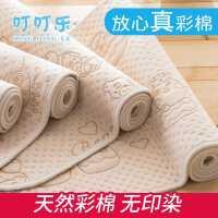 彩棉��和�隔尿�|大�超大防水可洗夏天透�飧粢狗缆┧�洗床�未�|