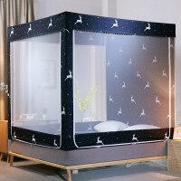 蚊帐蒙古包坐床式三开门不锈钢拉链方顶1.5米1.8m床双人家用蚊帐 小鹿蓝 2.0m(6.6英尺)床