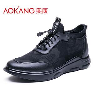 奥康男鞋春季内增高男士运动休闲鞋新款隐形增高6cm男鞋