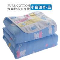 纯棉毛巾被加厚全棉单人双人毛巾毯子午睡盖毯婴儿童夏凉被礼品儿童宝宝薄被子