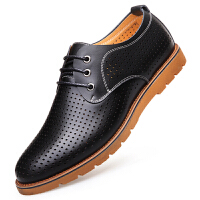 波图蕾斯男士舒适透气商务休闲鞋男低帮系带洞洞鞋包头镂空凉皮鞋