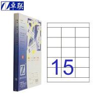 卓联ZL2615A镭射激光影印喷墨 A4电脑打印标签 70*50.5mm不干胶标贴打印纸 15格打印标签 100页