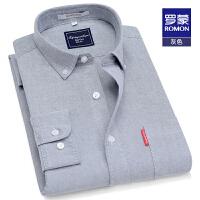 【618狂欢1折起】罗蒙(ROMON)牛津纺时尚休闲全棉衬衫春季新款纯色中青年衬衣男