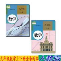小学三年级上册语文数学英语书人教版3本zui新版 人民教育出版社
