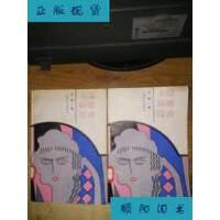 【二手旧书9成新】卡塔丽娜传奇【馆藏】 /[英]毛 姆(Maugham, W