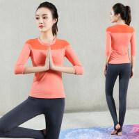瑜伽服套装女性感网纱拼接长袖上衣T恤速干衣健身房运动套装女显瘦瑜珈服