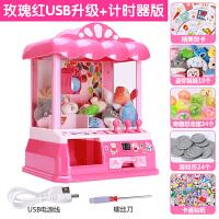 迷你抓娃娃机抖音同款小夹公仔糖果扭蛋小型家用投币儿童女孩玩具