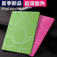 2018年iPad保护套 2017年保护套苹果iPad mini4保护套iIPAD air2pad pro皮套9.7寸