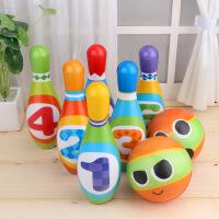 ?大号儿童PU实心保龄球套装亲子互动室内宝宝运动球类玩具1-2-3岁 6+2实心保龄球