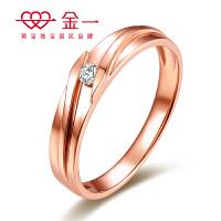 金一钻石戒指玫瑰18K金侣行系列群镶钻石情侣对戒时尚大气求婚订婚结婚钻戒女款附证书 需定制