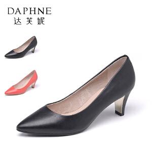 【双十一狂欢购 1件3折】Daphne/达芙妮杜拉拉系列 秋尖头浅口舒适羊皮高跟女鞋