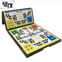 征伐 飞行棋磁性 可折叠游戏棋儿童娱乐桌游棋牌卡牌玩具休闲亲子互动旅行便携棋盘小孩玩具
