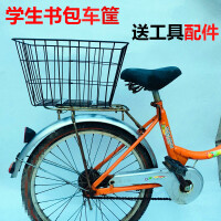 自行车电动车山地车后车筐车篮子前框车篓车蓝加粗加大载重王特大
