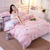 全棉四件套纯棉被套床单1.8m2.0双人简约床上用品三件套4 2.0m床 被套220*240床单245*265