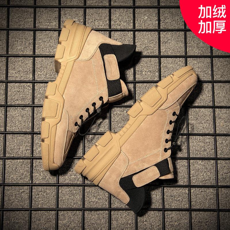 男鞋冬季韩版潮流英伦百搭秋季工装板鞋高帮棉鞋男士休闲鞋子 沙色 加绒款