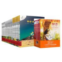 不一样的卡梅拉全套儿童绘本一二三四季45册+女生日记 杨红樱正版系列书全套5册2-3-6-7-8-9-10-12岁幼儿