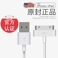 �O果4s����iPhone4 ipad2 ipad3平板��Xa1416充�器�^touch4套�bipod老款��口a1395