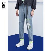 初语2021春装新款 史努比联名款高腰印绣花九分牛仔裤