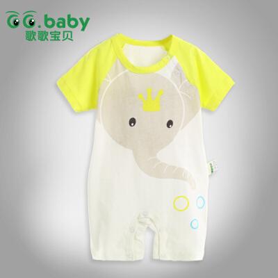 歌歌宝贝婴儿连体衣夏季宝宝衣服短袖薄款哈衣6-12个月新生儿衣服夏装上新