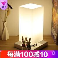 小台灯触摸感应遥控可调光卧室床头灯简约温馨装饰LED小夜灯