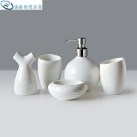 刷牙杯套装浴室卫生间洗漱简约五件套欧式漱口卫浴陶瓷杯具情侣刷牙用品牙刷杯架 白色