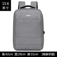 男士双肩包背包时尚潮流 韩版高中生大书包5.6寸4寸商务电脑包 15.6寸棉麻灰 棉麻手提
