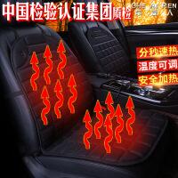 CAR【车爱人】汽车加热坐垫方格单座冬季新款内饰用品冬季抗寒冷可加热座垫