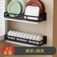 免打孔厨房置物架菜板架砧板架案板用品刀架收纳架子锅盖架壁挂式