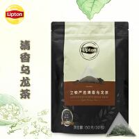 Lipton/立顿严选清香乌龙茶立体三角茶包办公袋泡茶30包茶叶150g