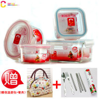 COOLOCK酷扣 耐热玻璃保鲜盒 玻璃饭盒套装微波炉饭盒带保温提包 各种规格供选择