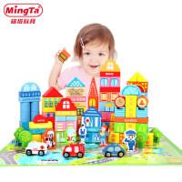 儿童积木玩具3-6周岁益智男孩1-2岁婴儿女孩宝宝木制拼装7-8-10岁