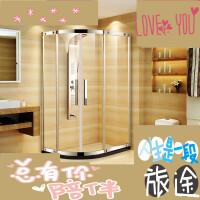 定制淋浴房整体浴室不锈钢弧扇形简易沐浴房隔断洗澡卫生间 m7g