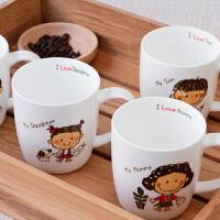 特价创意可爱牛奶咖啡杯茶杯水杯卡通马克杯家庭亲子套装陶瓷杯子