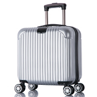 登机箱18寸小型行李箱迷你拉杆箱女士16寸方形横款旅行箱万向轮包SN3477 18寸【TSA海关锁 镜面款】