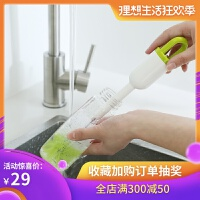 FaSoLa 奶瓶刷 海绵尼龙奶瓶刷奶嘴刷洗奶瓶多功能清洁刷婴儿用品