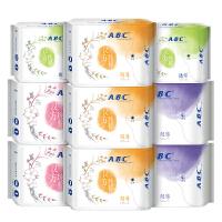 ABC汉方纯棉慢调养经特薄0.08透气日夜用卫生巾9包 共58片